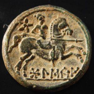 As de Bolscan, segunda mitad del S. II a.C. 9198683