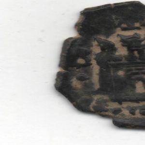 Blanca de Fellipe II (Burgos, 1566-1598) 9225484