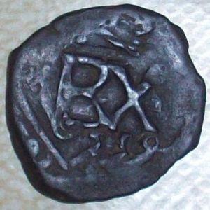 Resello a IIII del anagrama PHILIPPVS/REX de 1659 ceca de Madrid  925912165