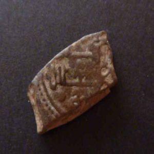 Fraccion de Al-Qadir de Cuenca 93550980