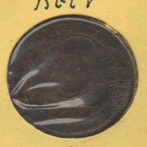 Argentina - 2 CENTAVOS 1884 943852785