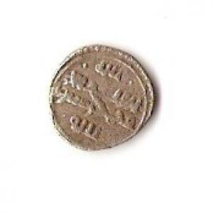 quirate almoravide de 'Ali b. Yusuf y el emir Sir (522H-533H) 951049296