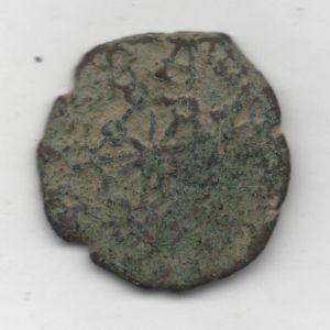 4 Cornados de Navarra de Felipe III o IV 956310329