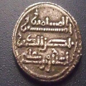 Quirate de Ishaq b. Ali, Vives 1896 958651600