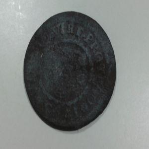 2 Maravedís de Felipe V 968751808