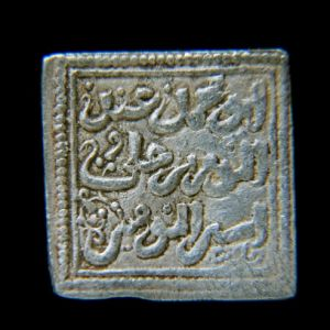 medio dirham de Abd al-Mumin con ceca de Fas (Fez) en ambas caras 982646092