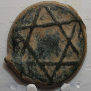 Felús Marroquí (S. XIX d.C) 99308701
