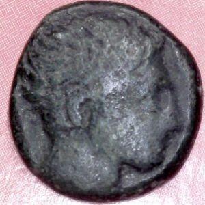 AE 16 de Filipo II de Macedonia 994278605