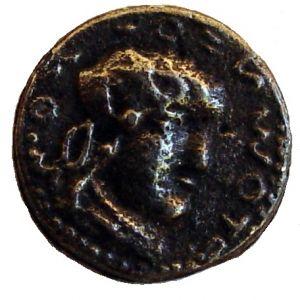 Reproduccion de una moneda indo-escita 99500979
