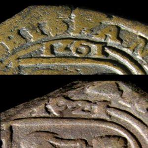 8 Maravedís de Felipe IV 996398397