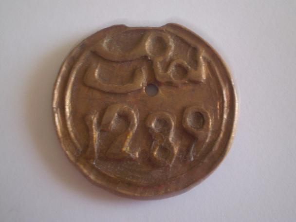 Marruecos, 3 Felús de Mohamed IV, (1289 H-1872 dC) [WM n° 7034] 142875171