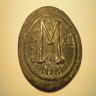 Follis (40 nummis) bizantino de Justiniano I , Nicomedia, año 12 203043481