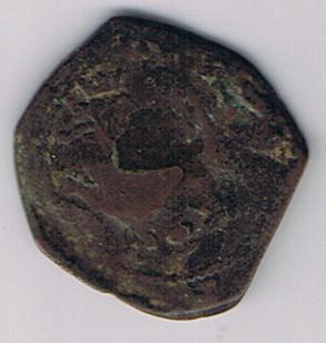 Ochavo (2 Maravedís) de Felipe II (Cuenca, 1585) Resello IIII maravedís 1603 243765517