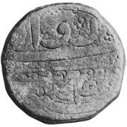 India - Imperio Mughal - Akbar Dam Ahmadabad (1556-1605) ceca ?? 373222991