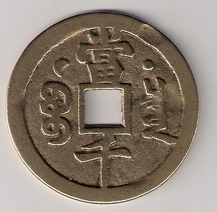 CHINA, Reino Yung Cheng - 1000 Cash del emperador Shih Tsung (Beijing, 1723-1735) 60039438