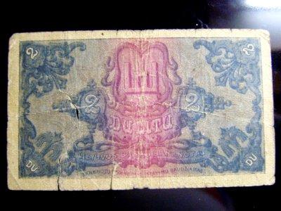 2 Litu de Litunia 16.11.1922 [P-14] 781624632
