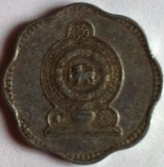 Sry Lanka, 2 Cents, 1975 805566082