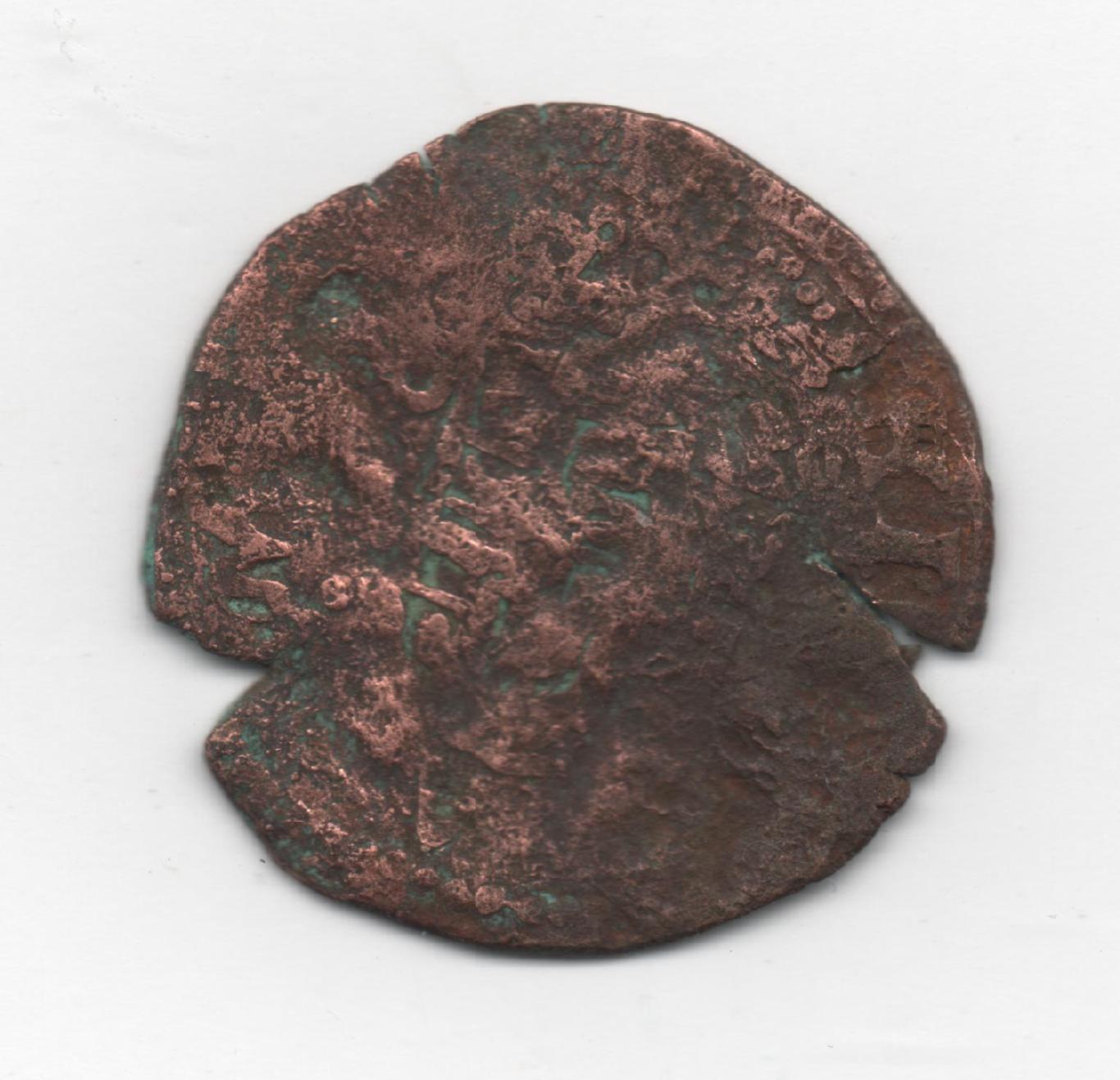8 maravedís de Felipe III ó IV (ingenio Segovia) con RESELLOS 932176728