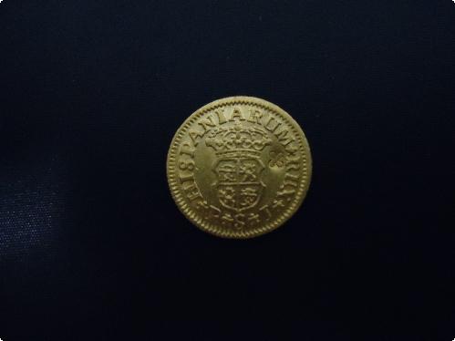 Medio Escudo o Durillo de Felipe V (Sevilla, 1744) 932610019