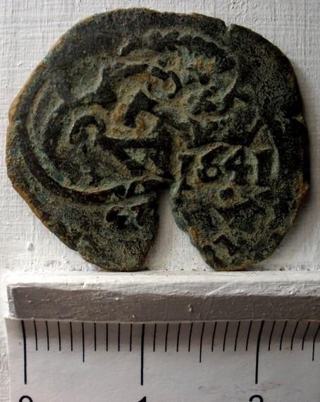 Resello al VIII/1641; 8/1651-2 y anagrama 1658 de Granada 995007088