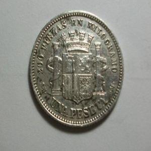 1 Peseta 1869 (Gobierno Provisional) 106195546