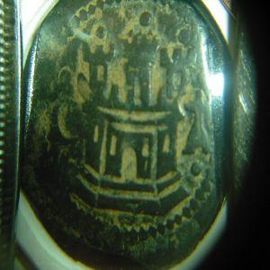 2 Maravedís de Felipe II 108826720