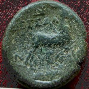 AE 20 de Tesalonica, Macedonia 122426012