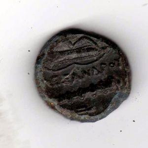 Hemióbolo o cuatro Chalkois de Alejandro Magno, del tipo 1 (circa 336-323 aC) 130901658