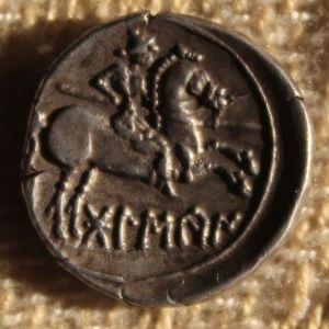 Denario de Bolskan 131734752