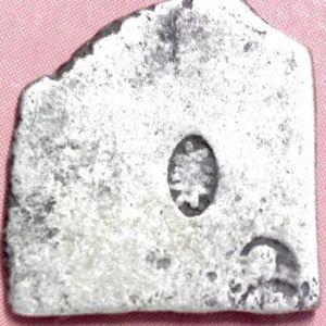 Karshapana del Reino de Magadha, dinastía Nanda (375-321 a.C.) 143565021