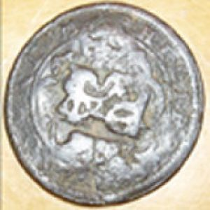Resello al XII/1641-2 y anagrama PHILIPPVS/REX al IIII/1658-9 157530333