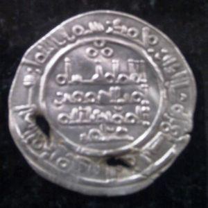 Dirham de Hixén II, Al Andalus 392 H 162418402