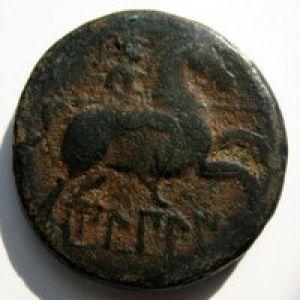 As de Bilbilis (S. II - I a.C) 16763930
