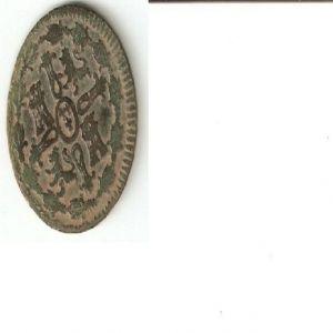 Moneda de Fernando VII 1817 209017311