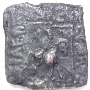 Unidad de bronce Indo-escita de Azilises (circa 57 - 35 BC) 21484478