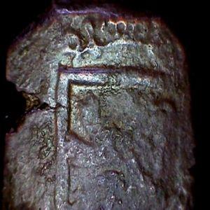 8 Maravedís del siglo XVII falsos de época 218222958