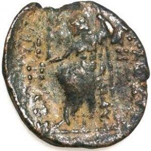 AE 20 municipal de Antioquia, Siria bajo dominación romana 218962455