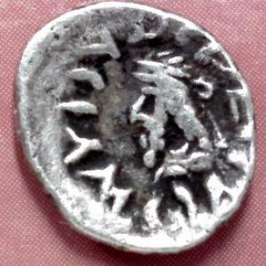 Hemidracma persa de Napad (Kavat) o Vadfradad (Autophradates) IV 222475346