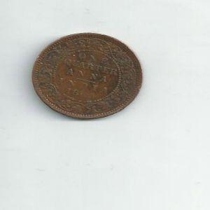 India, 1/4 de Anna del reinado de la reina Victoria, 18?3. 225372867