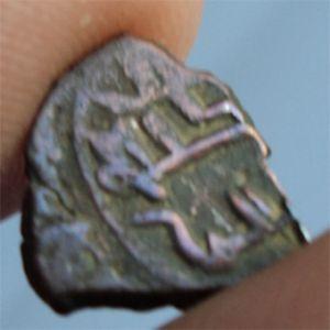 Fragmento de Áli, Iqbâl al Daula, taifa de Denia 24139837