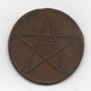 Marruecos, 5 mazunas (1341 H = 1921 dC). 248974201