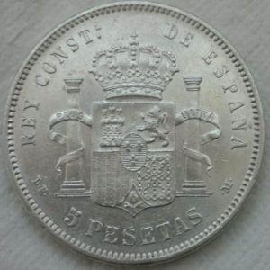 Duro de Alfonso XII 2503218