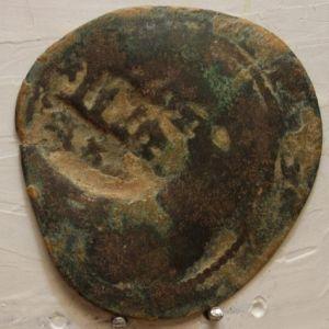 Moneda resellada. 251941133