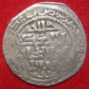dirham del iljan Abâqâ (663-680H) 268104975