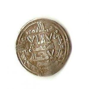 Dirham de Abd al-Rahman III, M. al-Zahra, 341 H 273911795