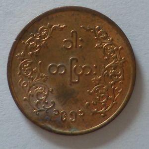 Asiatica a identificar 297969564