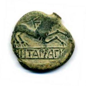 Bronce de Beterra (Galias, S. II a.C.) [WM n° 9243] 299202225