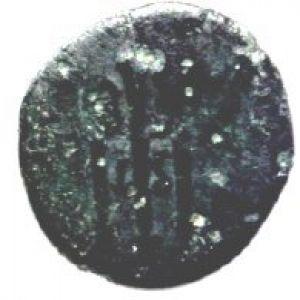 AE 12 de Mylasa, Caria 301444468