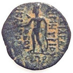 AE 18 seleucida de Demetrios II 304732806