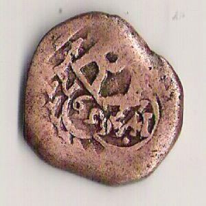 8 Maravedís de Felipe III ó IV Toledo, RESELLO VIII mrs. 1641 Madrid; IIII anagrama 1659 305416473